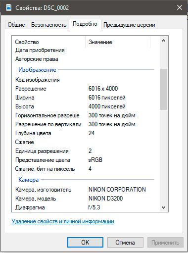 Требования к фото на загранпаспорт РФ нового образца в 2020 году
