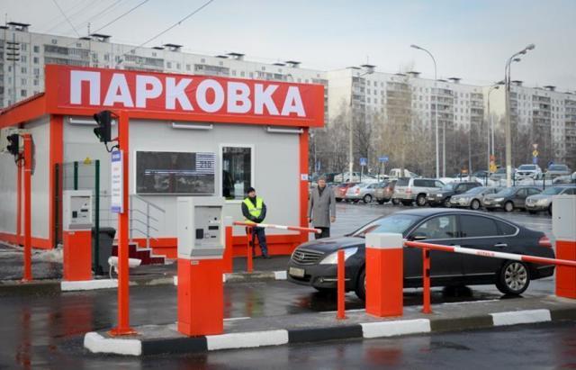Перехватывающие парковки в Москве: правила пользования в 2020 году