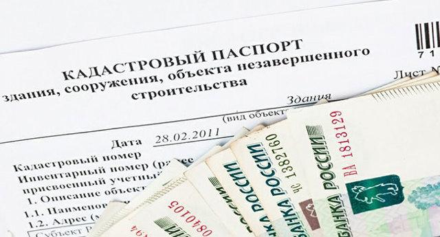 Кадастровый паспорт на квартиру: как получить в 2020 году и где?