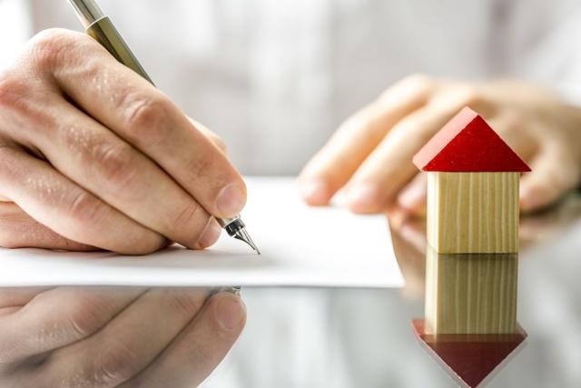 Закладная на квартиру по ипотеке в 2020 году: что это, образец, оформление, регистрация