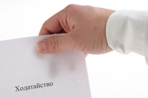 Отказ от медосвидетельствования: что грозит в 2020 году по КоАП