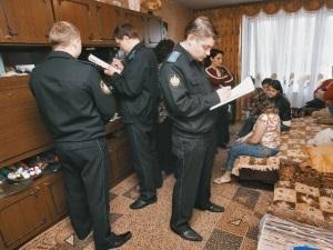 Конфискация имущества в уголовном праве РФ в 2020 году: вопросы применения
