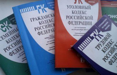 Нарушение правил охраны труда: Ст. 143 УК РФ, ответственность в 2020 году