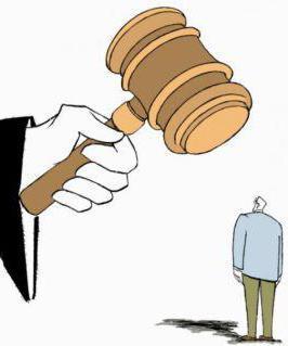 Пособничество: виды соучастников преступления, ст. 33 УК РФ, ответственность в 2020 году