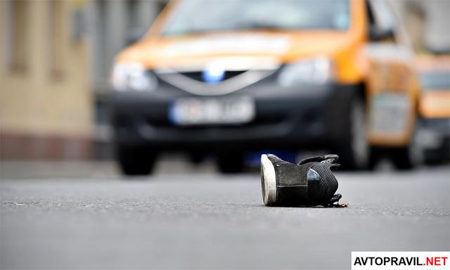 Наезд на пешехода вне пешеходного перехода: наказание в 2020 году