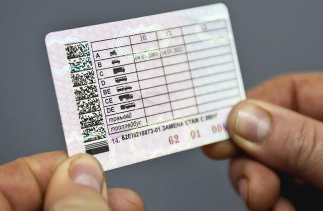 Категория А, А1 водительских прав: как открыть в 2020 году, что это такое по ПДД