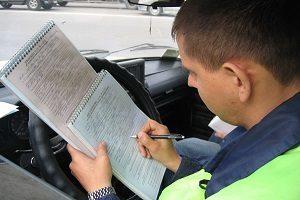ГИБДД штрафы по номеру постановления: поиск, как узнать и проверить за что