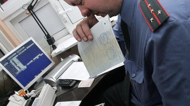 Как узнать снята ли машина с учета в ГИБДД через интернет по фамилии, гос номеру в 2020 году