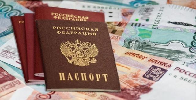 Штраф за просроченный паспорт в 2020 году