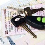 Как сохранить номера при продаже автомобиля в 2020 году по новым правилам
