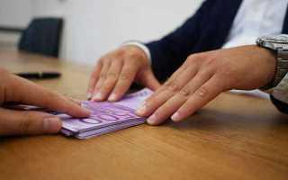 Созаемщик по ипотеке: это кто, его права и обязанности, чем отличается от поручителя