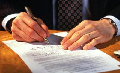 Какие документы нужны для раздела имущества при разводе в 2020 году?