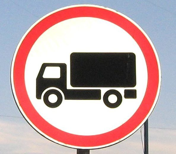 Знак движение запрещено: исключения в 2020 году, штраф за проезд