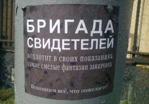 Дача ложных показаний: статья 307 УК РФ, что грозит, ответственность в 2020 году