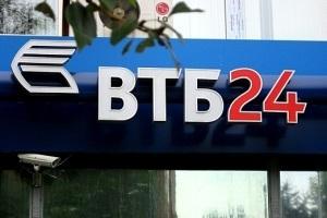 Ипотека в ВТБ-24: условия в 2020 году, процентная ставка, программы, документы