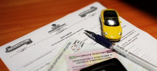 Как восстановить договор купли-продажи автомобиля для налоговой при утере в 2020 году