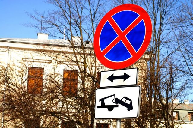 Знак стоянка запрещена: зона действия знака 3.28, по четным и нечетным числам месяца, штраф