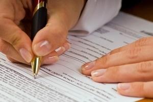 Безвозмездное пользование недвижимым имуществом: образец договора, передача