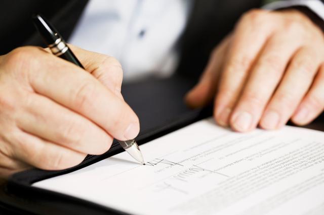 Подделка подписи Статья 327 УК РФ: ответственность за фальсификацию в 2020 году