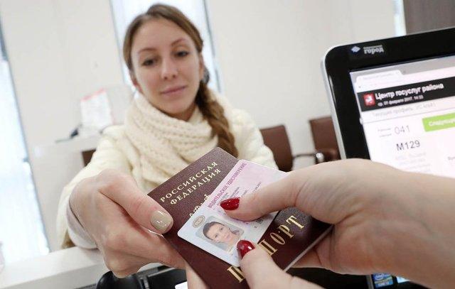 Заявление на замену водительского удостоверения: образец заполнения в 2020 году