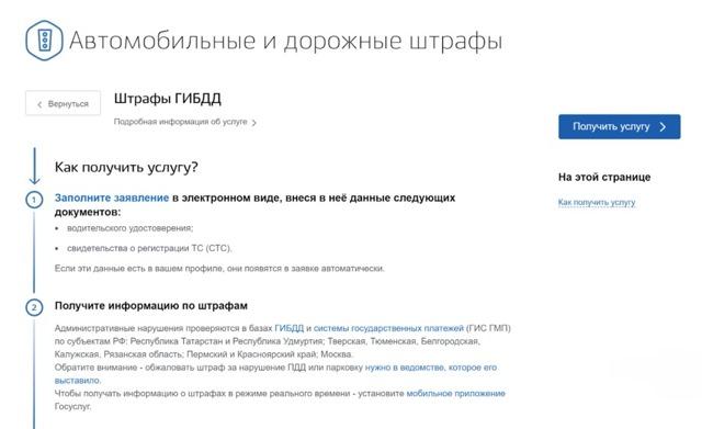 проверить авто по вин коду бесплатно в гибдд официальный сайт бесплатно 2020 москва рефинансирование в райффайзенбанке ипотечного кредита под 6