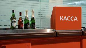 Лицензия на алкоголь: цена, получение, требования в 2020 году