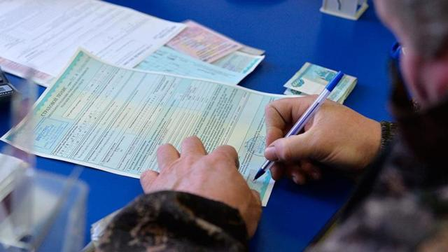 Документы для страховой после ДТП по ОСАГО в 2020 году? Список и сроки подачи