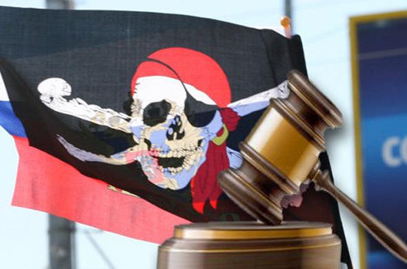 Нарушение авторских прав ст. 146 УК РФ: ответственность в 2020 году