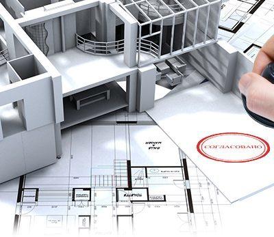 Можно ли продать квартиру с неузаконенной перепланировкой в 2020 году и как это сделать