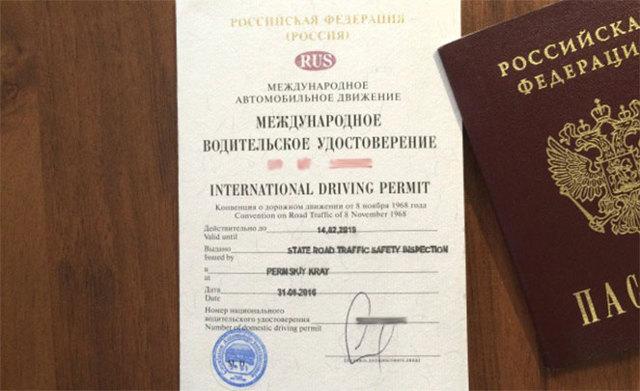 фото на водительские права: требования в 2020 к международному удостоверению и российскому