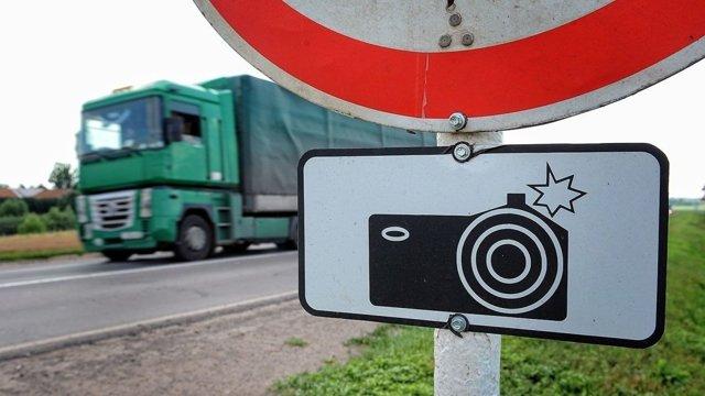 Через сколько приходит штраф с камеры видеофиксации на сайт ГИБДД в 2020 году