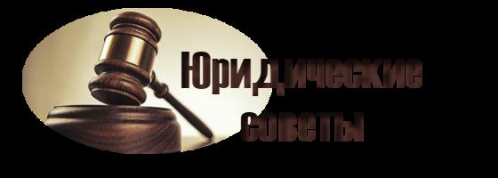 Статья за клевету 1281 УК РФ с комментариями наказание в 2020 году