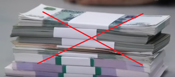 Как взять ипотеку в Сбербанке без первоначального взноса: условия в 2020 году