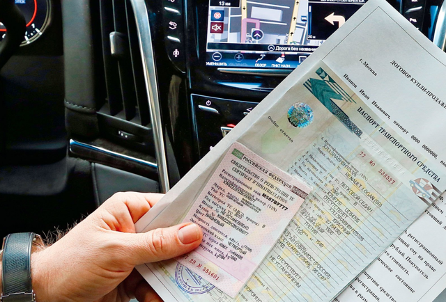 Как восстановить ПТС на машину при утере в 2020 году: сколько стоит