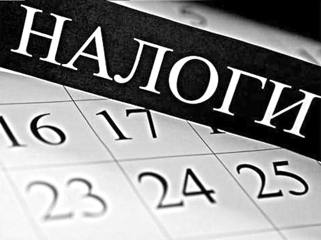 Уклонение от уплаты налогов или сборов с организации ст. 199 УК РФ