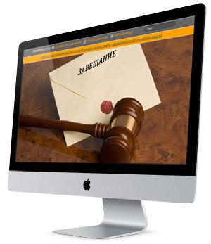 Признание завещания недействительным: основания, порядок, сроки, последствия