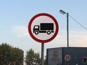 Штраф за проезд за знак
