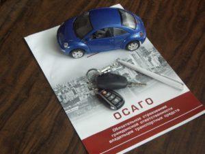 Нужно ли ОСАГО если есть КАСКО в 2020 году на новый автомобиль, поддержанный