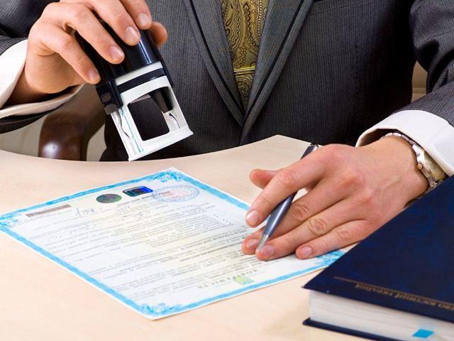 Кадастровый паспорт на дом; как получить, где заказать, документы, сколько стоит