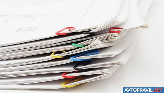 Срок выплаты по ОСАГО в 2020 году: срок обращения, рассмотрения заявления
