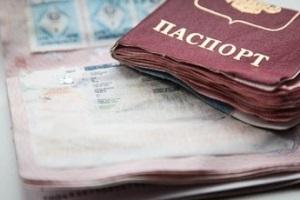Замена паспорта при порче в 2020 году: как поменять через Госуслуги?