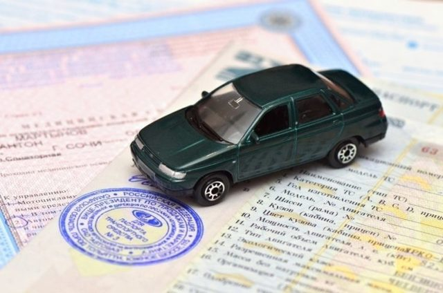 Карточка учета транспортного средства: что это, как получить в ГИБДД 2020 году