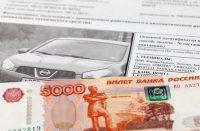 Продал машину по договору купли-продажи, приходят штрафы, что делать в 2020