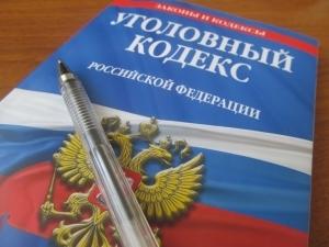Преднамеренное банкротство ст. 196 УК РФ: признаки и последствия в 2020 году