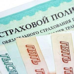 Мошенничество в сфере страхования ст. 159.5 УК РФ: новая редакция 2020 года с комментариями