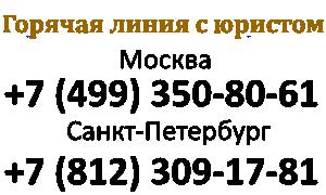 Амнистия по уголовным делам: что такое, кто объявляет, ст. 84 УК РФ