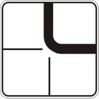 Знак Главная дорога 2.1 по ПДД 2020 г:  картинка, направление главной дороги