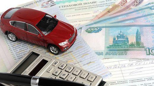 Выкуп страховых дел по ДТП в 2020 г: как происходит продажа