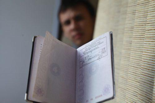 Прописка (регистрация) без права на жилплощадь: постоянная и временная