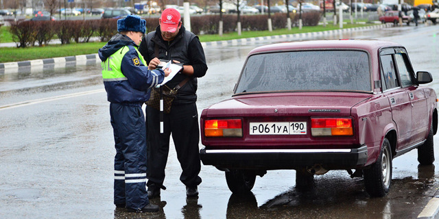 Снятие запрета на регистрационные действия автомобиля в 2017 году